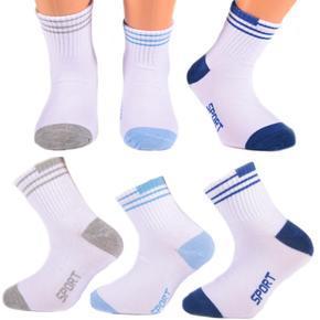 Chlapecké sportovní ponožky z bavlny N3c SG