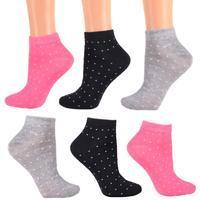 Nízké dámské ponožky D4c SG