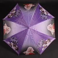 Holový dětský deštník Kara fialový
