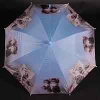 Holový dětský deštník Kara modrý