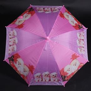 Holový dětský deštník Kara růžový