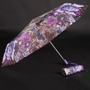 Skládací dámský deštník Veris