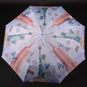 Fialový skládací deštník Julien