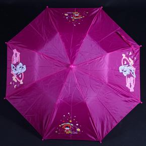 Skládací dětský deštník Samson růžový