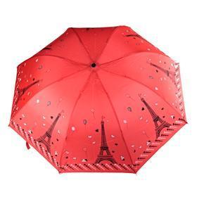 Malý deštník Maxim červený