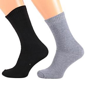 Pánské thermo ponožky H3c CB
