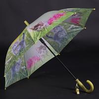 Holový dětský deštník Kara tmavě zelený