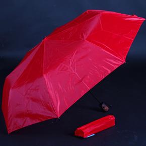 Jednobarevný skládací deštník Lejla červený