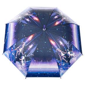 Deštník se znamením Blíženec