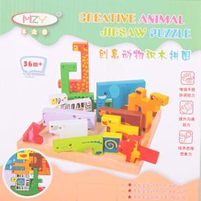 Dřevěná skládačka puzzle zvířátka Safari
