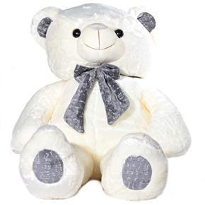 Bílý plyšový medvěd 80 cm Nelly