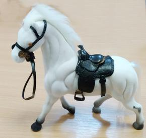 Kůň semišový 18cm Segy