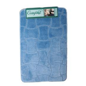 Koupelnové předložky Sybil světle modré set 3ks