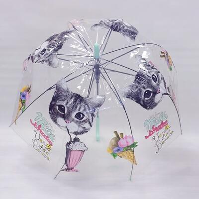 Průhledný holový deštník Mourek tyrkysový - 1