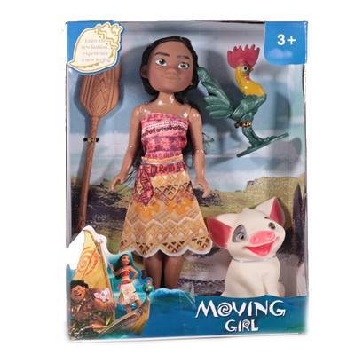 Dívka z buše se zvířátky Movi - 1