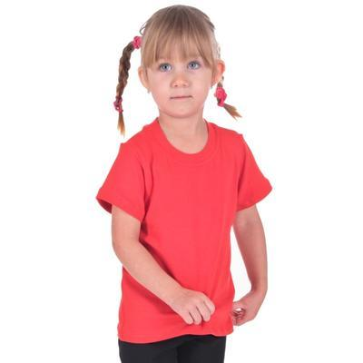 Červené dětské tričko krátký rukáv Laura od 122-146 - 1