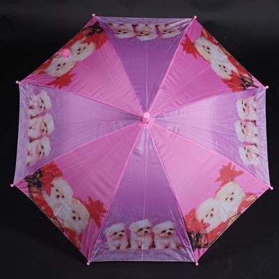 Holový dětský deštník Kara růžový - 1