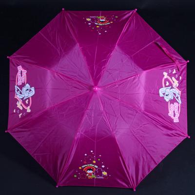 Skládací dětský deštník Samson růžový - 1