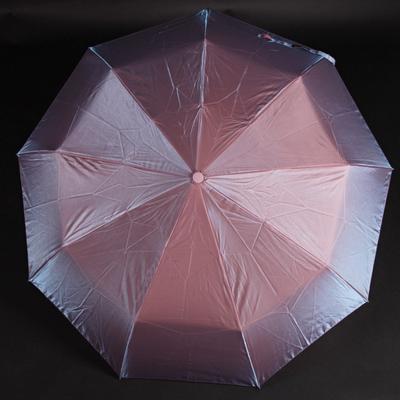 Luxusní dámský skládací deštník Darsi růžový - 1