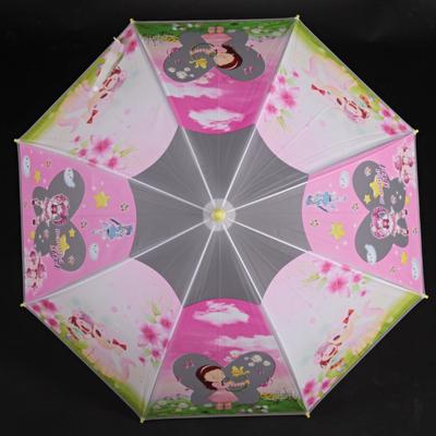 Dětský vystřelovací deštník Tim žlutý - 1
