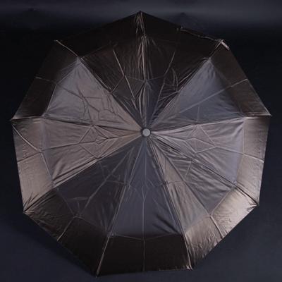 Luxusní dámský skládací deštník Kim tmavě hnědý - 1