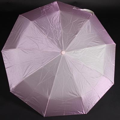 Luxusní dámský skládací deštník Kim světle růžový - 1