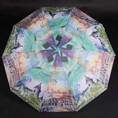 Dámský skládací deštník Aura tmavě zelený - 1