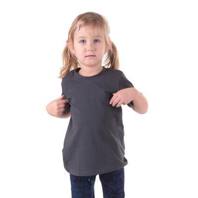 Šedé dětské tričko krátký rukáv Laura od 98-116 - 1