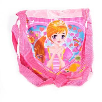 Malá dívčí kabelka Danca - 1
