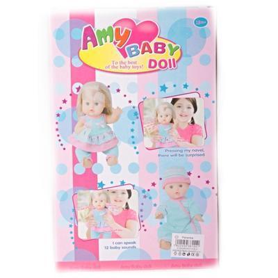 Malé miminko Amy - 2