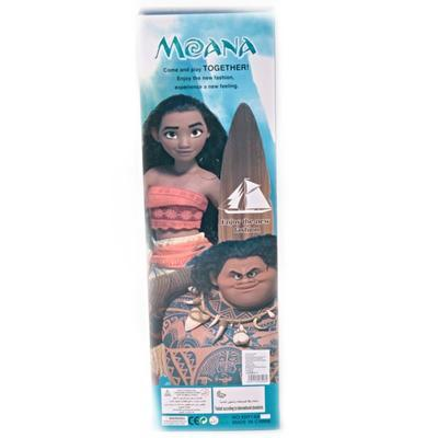 Panenka princezna Moana - 2