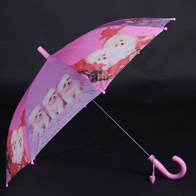 Holový dětský deštník Kara růžový - 2
