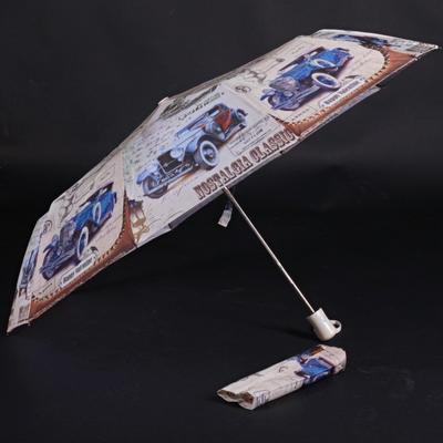 Stylový skládací deštník Cars krémový - 2