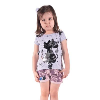Dětské moderní kraťasy Silva - 2