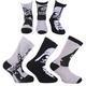 Chlapecké klasické ponožky Star Wars P2a - 3/3